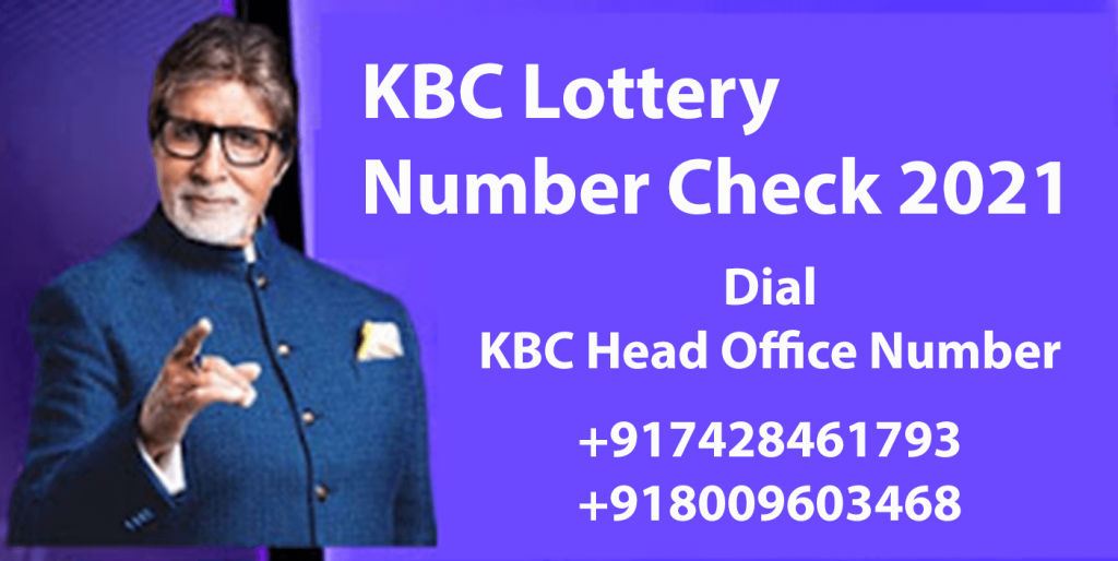 kbc-lottery-number-check-2021