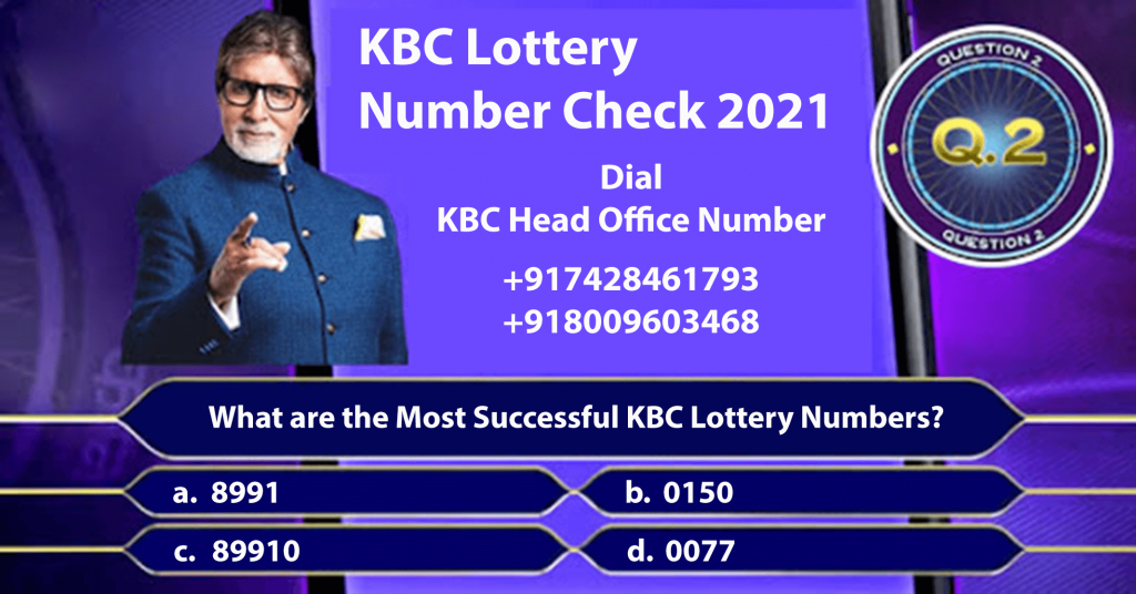 kbc-lottery-number-8991